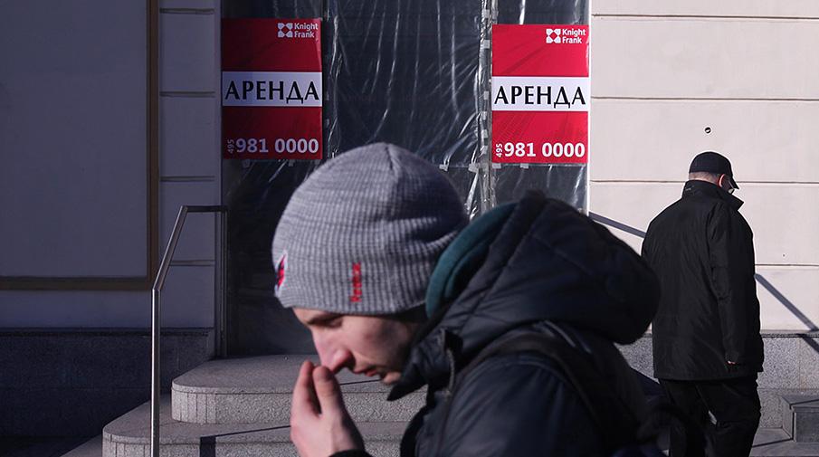 Улица Кузнецкий Мост в Москве. Фото: Артем Сизов/«Газета.Ru»