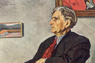 «Портрет художника М. Сарьяна»