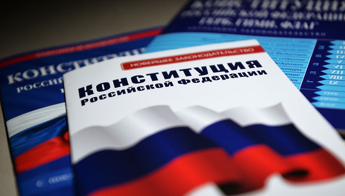 «Не откладывать в долгий ящик»: Кремль о поправках к Конституции