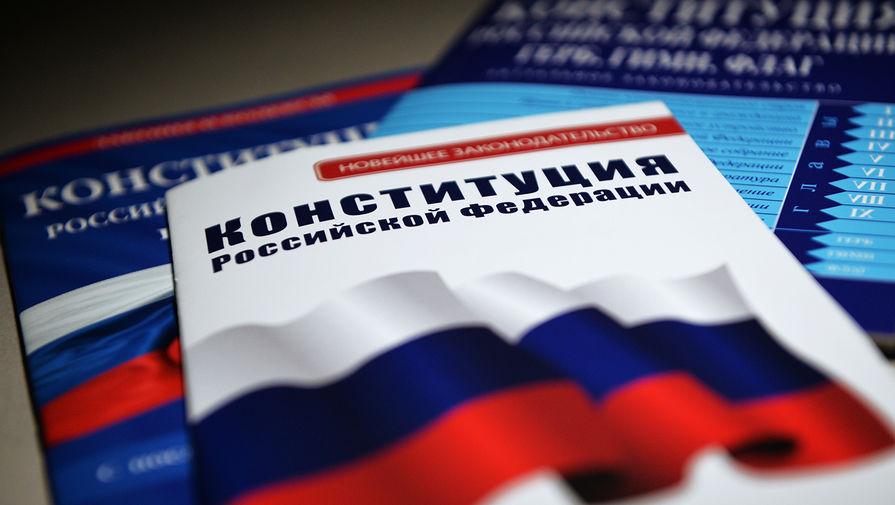 В Конституцию могут внести поправку о размещении органов госвласти не в Москве