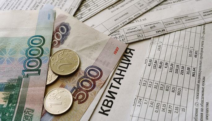 Никуда не денешься: сколько россияне тратят на ЖКУ
