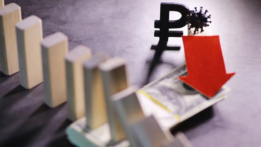 Рубль немного теряет к доллару и евро на открытии торгов