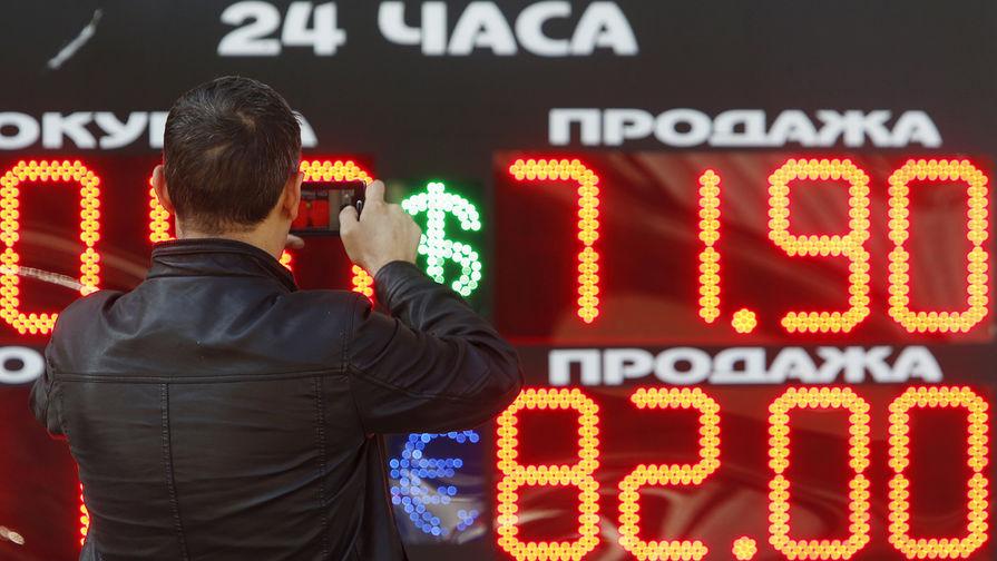Банки резко увеличили запасы валюты