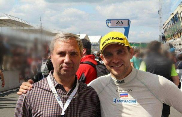 Александр и Виталий Петровы