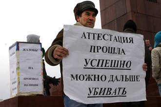 За месяц зафиксировано 25 новых фактов пыток в 20 регионах России