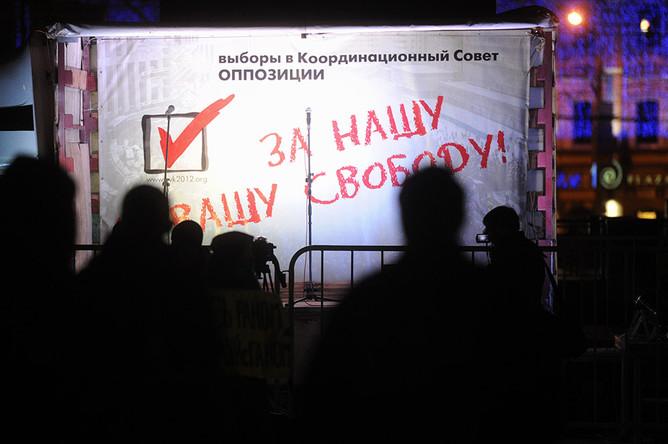 Выборы в КСО в прошлом году стали первым примером всенародных праймериз оппозиции в Москве