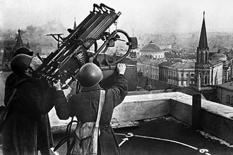 Оборона Москвы. Счетверенная зенитно-пулеметная установка на страже города. Фотография: фотохроника ТАСС