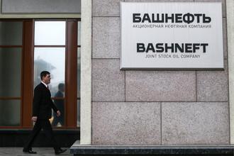«Башнефть» никто необесценивает