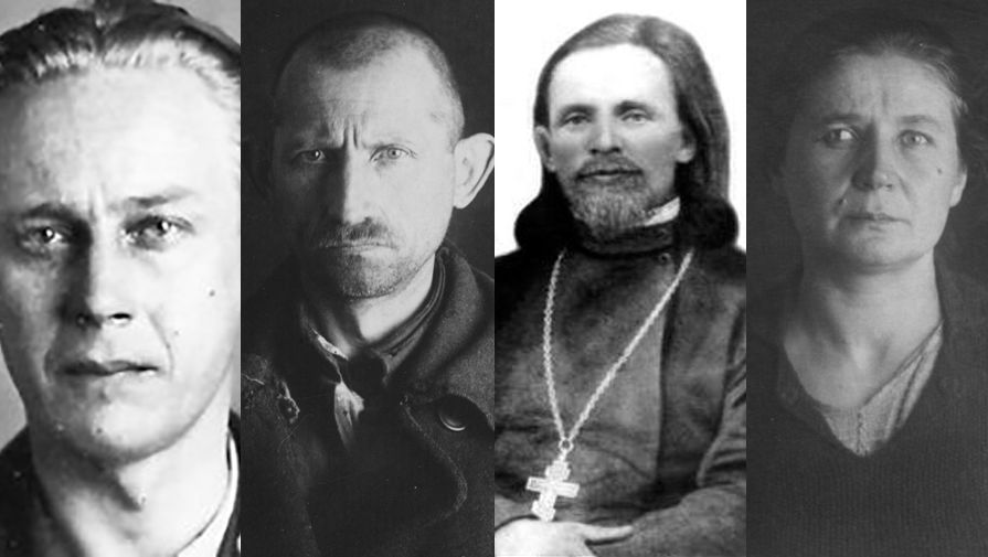 Фортунатов Евгений Евгеньевич (1904). Обвинение в шпионаже. Дата расстрела: 25 сентября 1939 г. /...