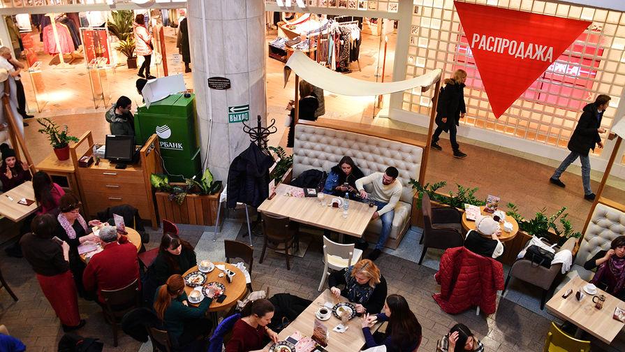 В Москве торговый центр могут оштрафовать за нарушение антикоронавирусных мер