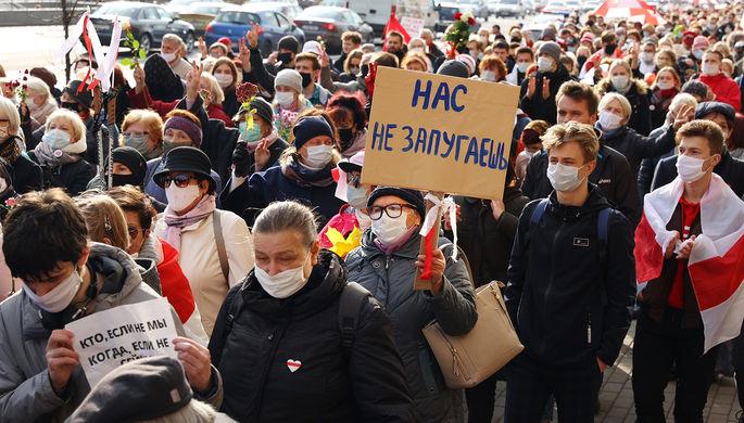 Участники акции протеста пенсионеров в центре Минска, 26 октября 2020 года