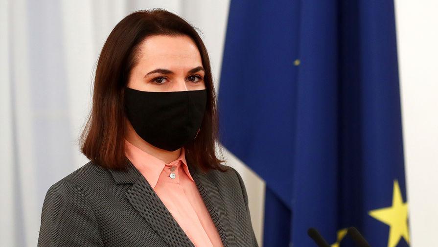 Тихановская призвала мир поддержать белорусскую оппозицию