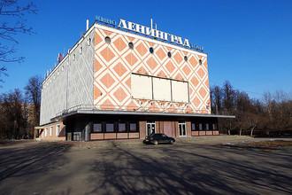 Кинотеатр «Ленинград» на Новопесчаной улице