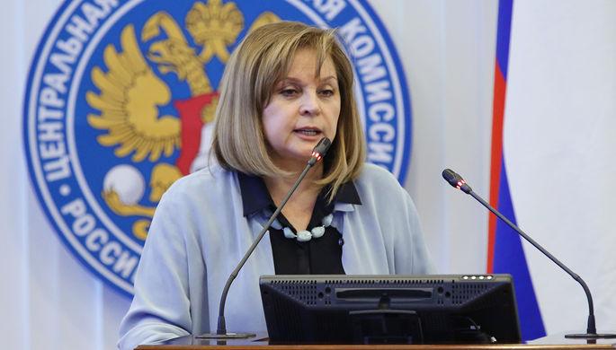 Глава Центральной избирательной комиссии Элла Памфилова во время презентации Информационного центра...