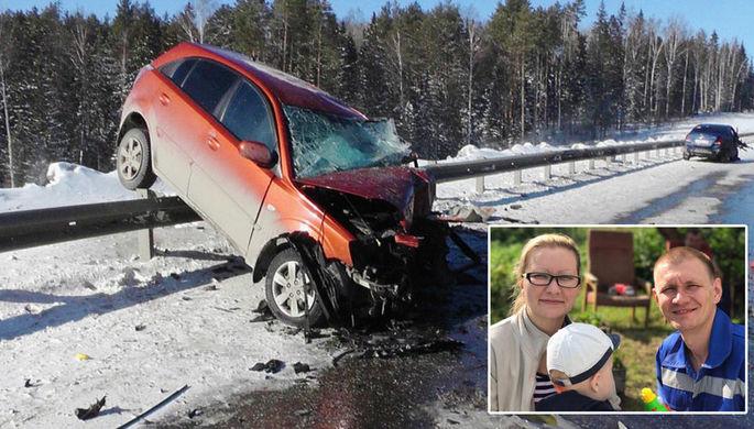 Последствия аварии на трассе Пермь — Екатеринбург 19 марта 2018 года и фотография семьи, коллаж