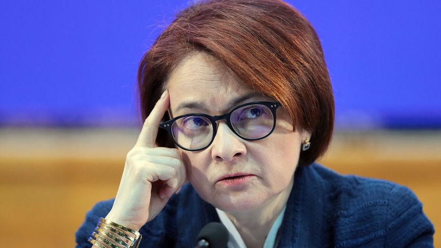 Набиуллина раскритиковала идею запретить микрофинансирование в России