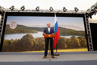 Президент России Владимир Путин во время пресс-конференции в рамках саммита «большой восьмерки» в Ирландии, 2013 год