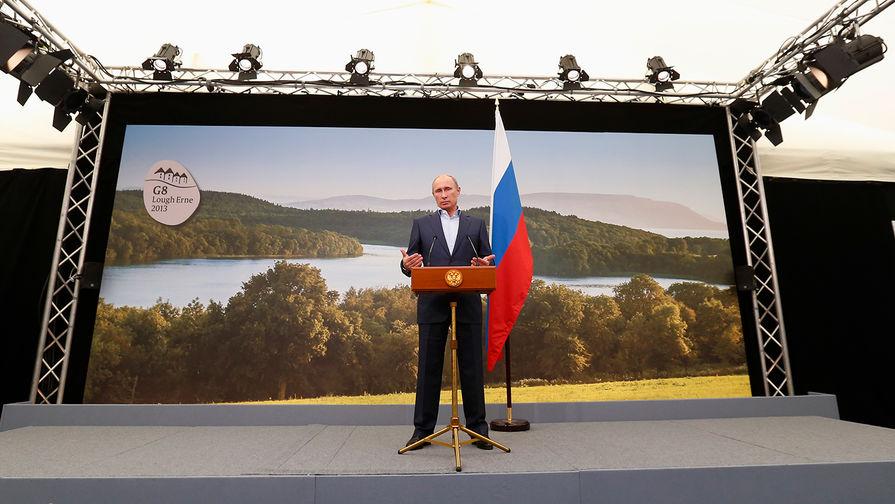 В Кремле оценили желание Трампа пригласить Россию на саммит G7 в США