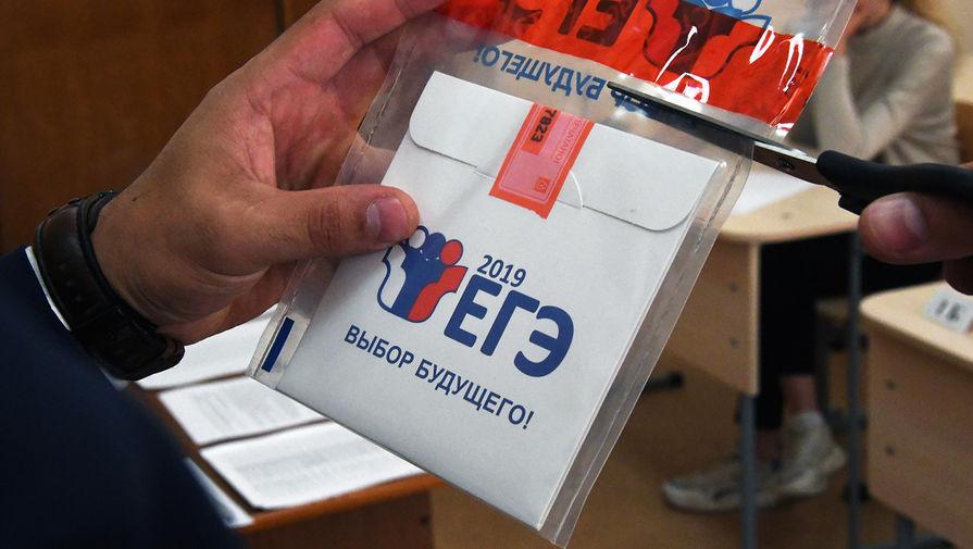 За нарушения на ЕГЭ удалили более 800 участников в этом году