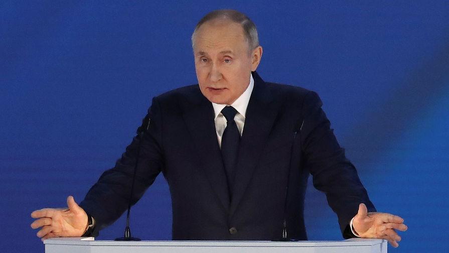 Главные заявления Владимира Путина в послании Федеральному собранию