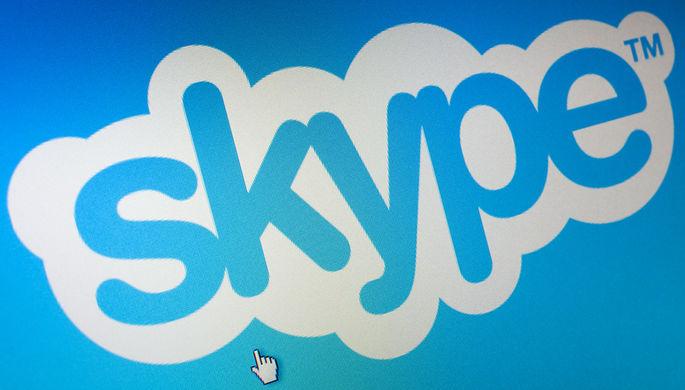 2003 год. Запускается Skype — бесплатное проприетарное программное обеспечение с закрытым...