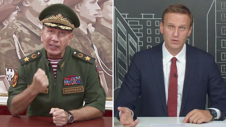 Картинки по запросу навальный золотов