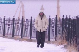 Кадр из выпуска новостей «Первого канала»