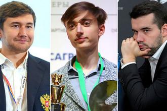 Сергей Карякин, Даниил Дубов и Ян Непомнящий (коллаж)
