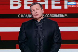 «Путем России девяностых»: Соловьев предсказал Украине войны