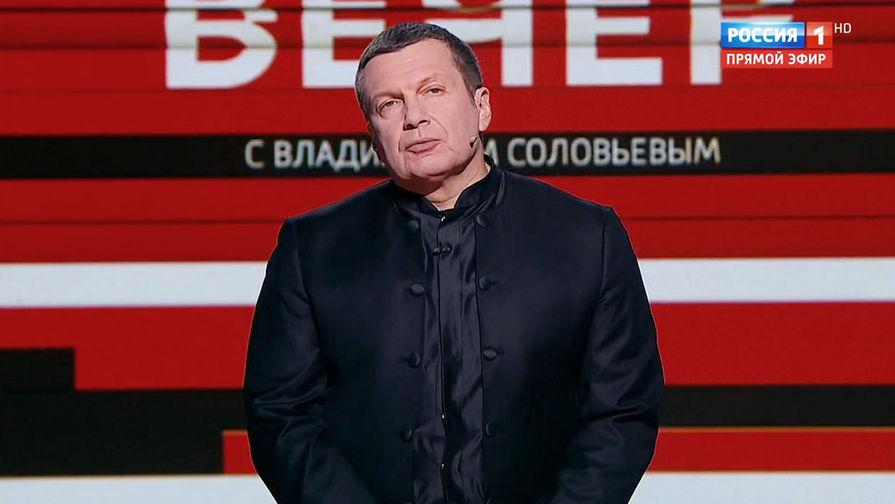 Владимир Соловьев оспорит запрет на въезд в Латвию