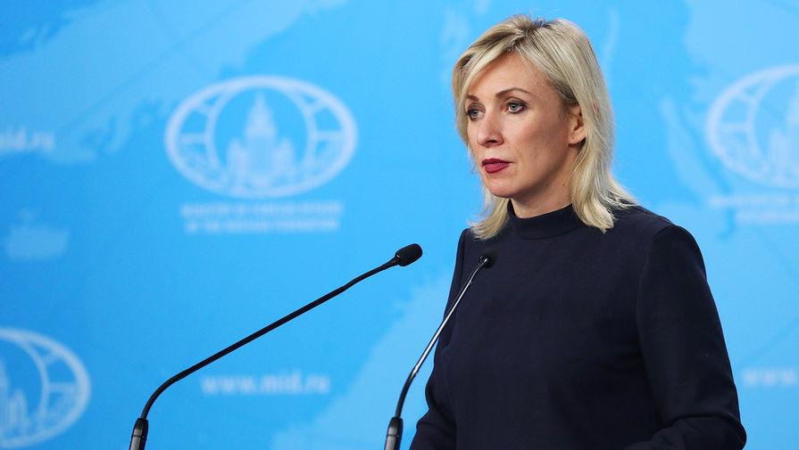 Захарова ответила на заявления о «русском следе» в беспорядках в США