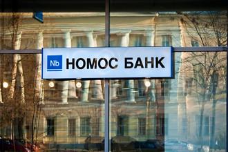 ФК «Открытие» раскрыла структуру сделки по покупке доли в «Номос-банке»