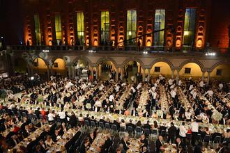 В Стокгольме прошло чествование Нобелевских лауреатов