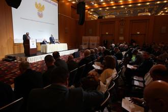 Конференция РФС продолжалась целый день