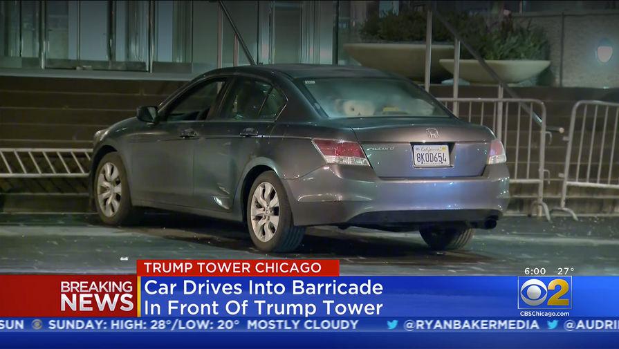 Женщина за рулем пыталась протаранить башню Трампа