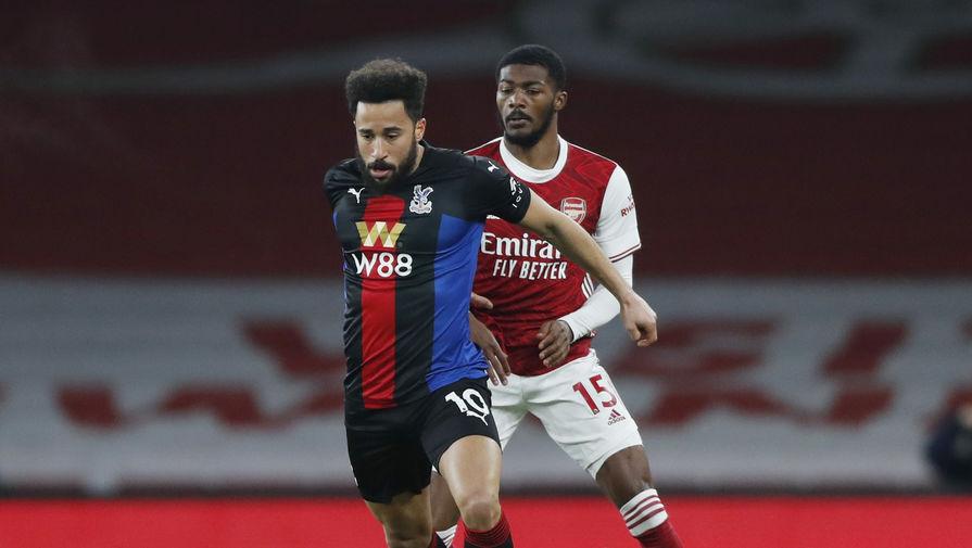 Арсенал сыграл вничью с Кристал Пэлас в матче АПЛ