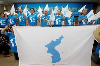 Флаг объединения Южной Кореи и КНДР