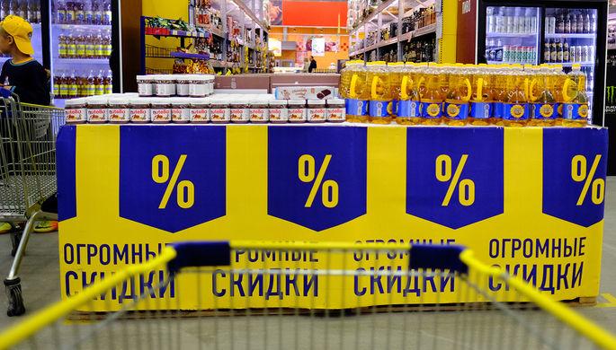 Ключевой ставкой по ценам: грозит ли России дефляция этим летом