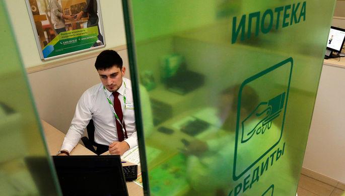 «Личность бизнесмена влияет на то, как обслуживаются кредитные обязательства»