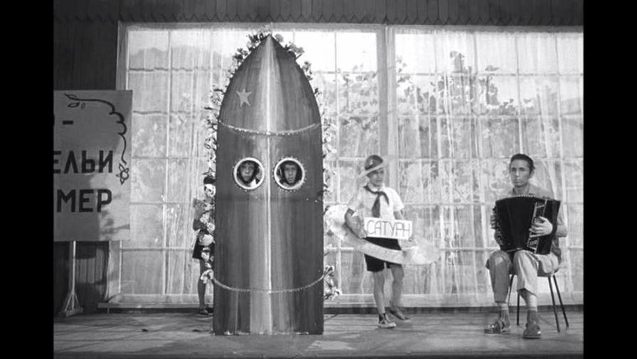 Кадр из кинофильма «Добро пожаловать, или Посторонним вход воспрещен» (1964)