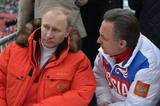 Президент России Владимир Путин и вице-премьер правительства по вопросам спорта Виталий Мутко