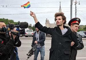 Медведев и сексменьшинства