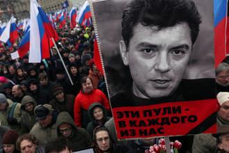 Марш памяти Бориса Немцова после убийства политика в центре Москвы, 1 марта 2015 года