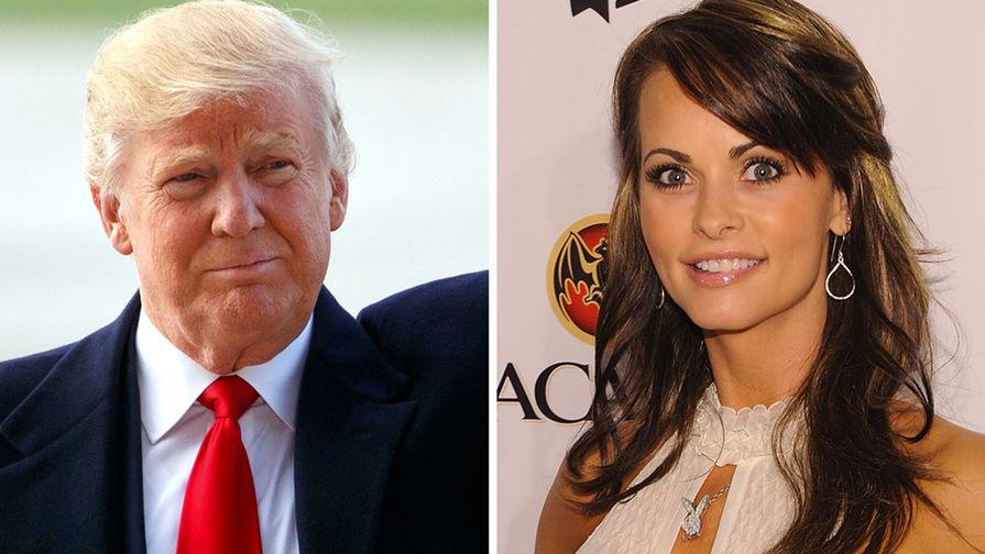 Президент США Дональд Трамп и экс-модель Playboy Карен Макдугал