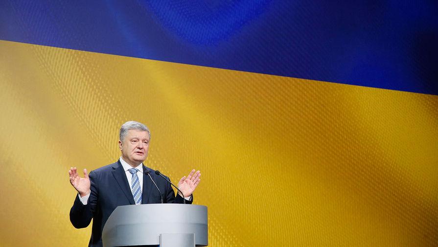 Порошенко продлил запрет на продажу украинских земель