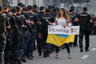 Гей Киев
