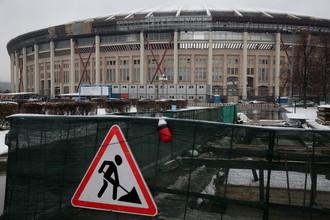 «Лужники» примут матч открытия и финал чемпионата мира