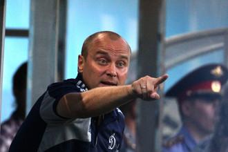 Исполняющий обязанности главного тренера «Динамо» Дмитрий Хохлов