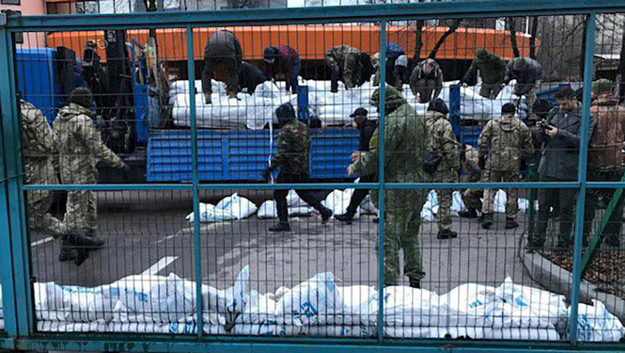 Украинский телеканал оштрафовали за