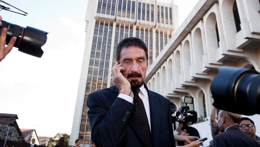 Вдова основателя компании McAfee обвинила власти США в смерти мужа